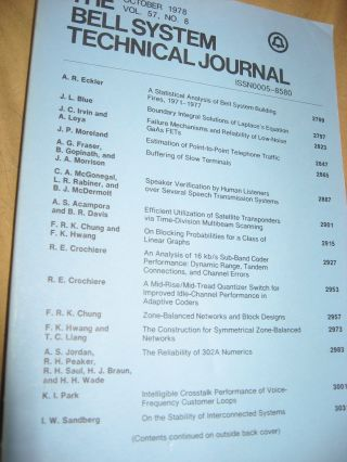 The Bell System Technical Journal October 1978 vol 57 no. 8, individual issue. AT&T BSTJ