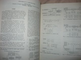 Circuit Theory -- Convention Record of the IRE 1954 part 2
